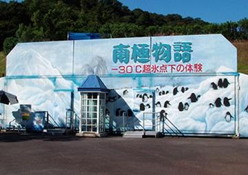 南極物語の画像 p1_12